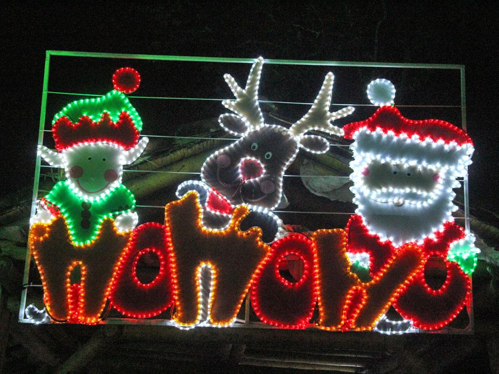 Las luces se prendieron en el parque De La Vida