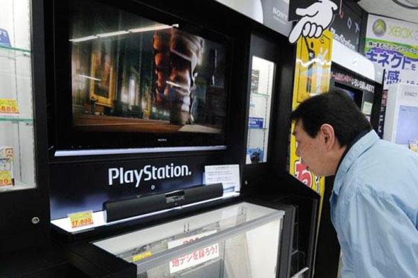 Sony se alía con un socio chino para vender su consola Play Station en China