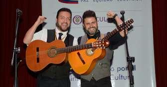 Abierta convocatoria para el talento musical de la región