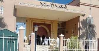 Hasta seis meses de prisión para una pareja por quemar los genitales de su hija