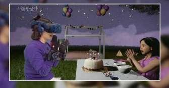 lleg-el-momento-ms-temido-de-la-realidad-virtual-nuestro-encuentro-con-seres-queridos-que-ya-fallecieron-1