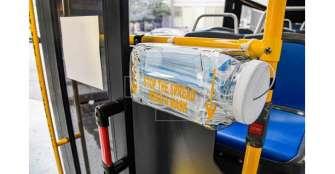 Nueva York colocará dispensadores con mascarillas gratis en sus autobuses