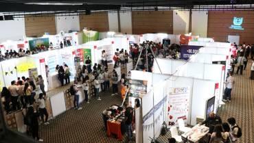 Orientación vocacional, conferencias y buena música en ExpoU