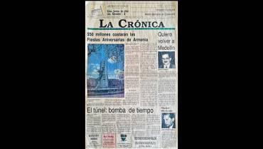 En 1991 nació LA CRÓNICA DEL QUINDÍO