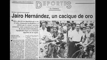 Así se registró en 1993: El quindiano Jairo Hernández ganó la Vuelta a la Juventud